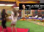 எஜமானர்கள் முன் பெண் பணியாளர்கள் ஆடும் டாஸ்க்... இது வக்கிரம் பிக்பாஸ்! #BiggBossTamil2