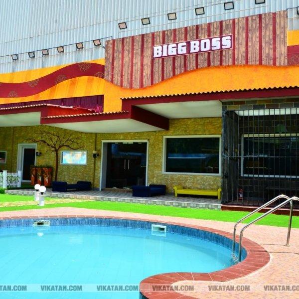 """``இதெல்லாம்தான் பிக் பாஸ் வீட்டில் புதுசு!"""" - `பிக் பாஸ் 2' வீட்டில் ஒருநாள் அனுபவம் #VikatanExclusive"""