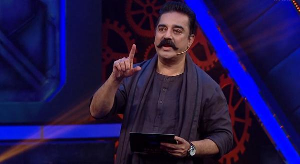 கமல் ஹாசன் - பிக் பாஸ்