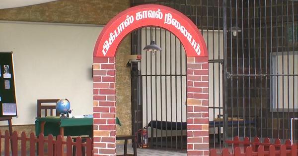 பிக் பாஸ்