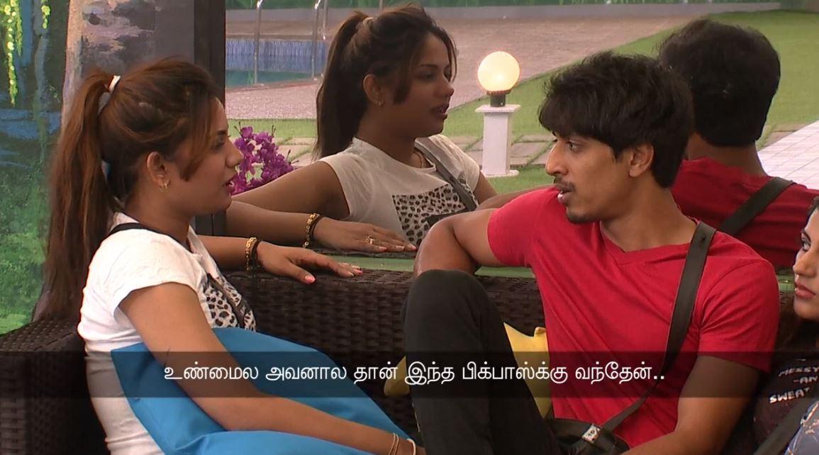 ஐஷ்வர்யா ஷாரிக்