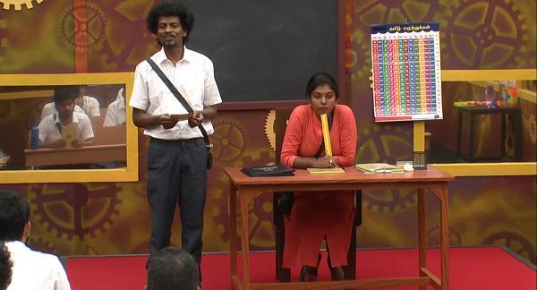 சென்றாயன் - ரித்விகா