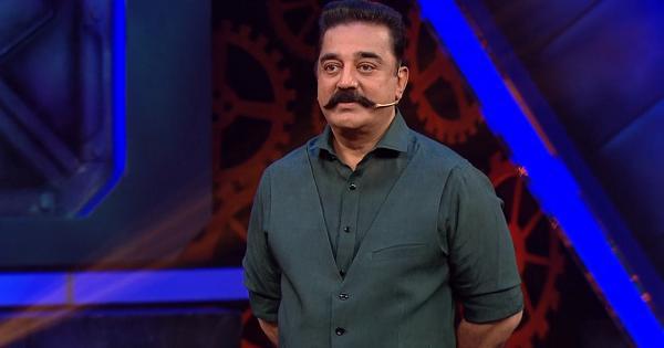 கமல்ஹாசன் - பிக் பாஸ்