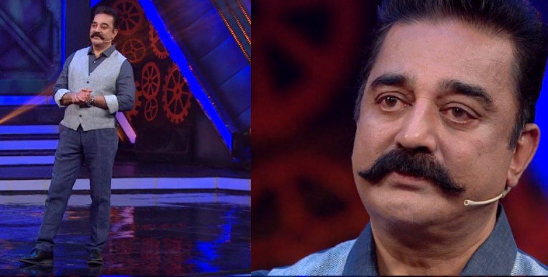 ``என்னமோ நடக்குது... கமல்கூட அதைக் கேட்கவில்லையே!'' - `பிக் பாஸ்' கமல் குறியீடுகள்