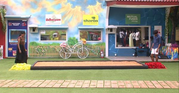 ரித்விகா - ஷாரிக்