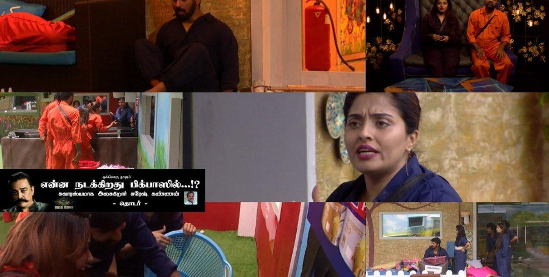 கேம் தான்... ஆனாலும் ஒரு பெண்ணின் மீது இவ்வளவு வன்முறை கூடாது மஹத்! #BiggBossTamil2