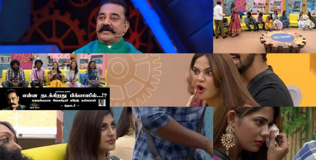 'சந்திரமுகி' ஐஸ்வர்யா, 'ஐ' டாக்டர் மும்தாஜ், 'நல்ல சிவ' கமல்..! #BiggBossTamil2