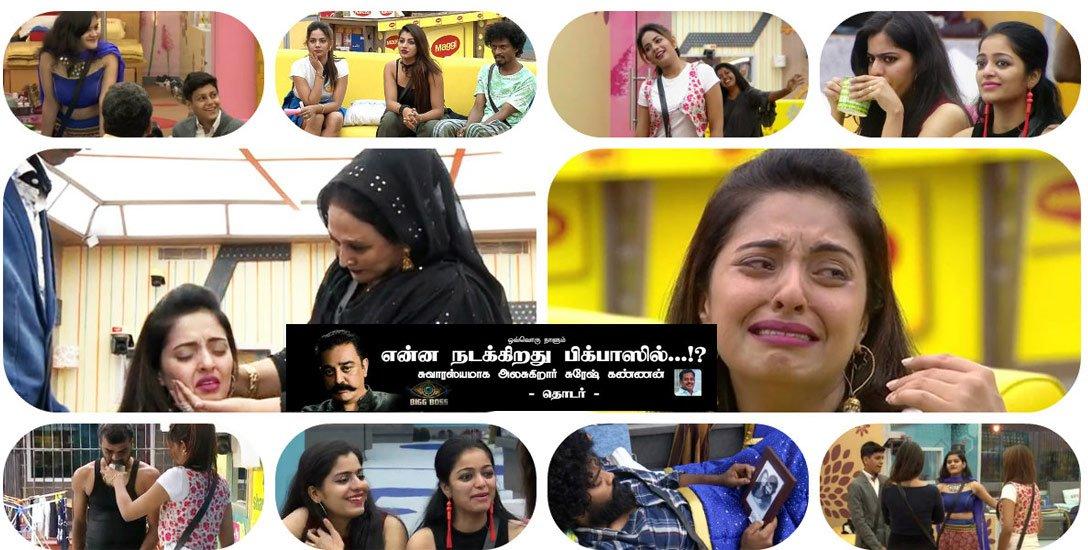 மும்தாஜின் மும்பை ஃப்ளாஷ்பேக்... ஜனனியின் ஸ்மார்ட் தங்கை! #BiggBossTamil2