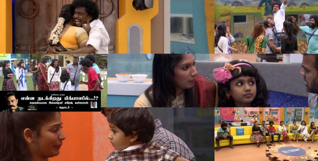 சென்றாயா.... நீ ஜெயிச்சுட்ட மக்கா! #BiggBossTamil2
