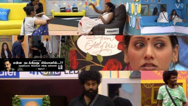 மும்தாஜ் போல மஹத் 'பாடி டிரோல்' செய்தது சரியா?! பிக்பாஸ் பஞ்சாயத்து #BiggBossTamil2