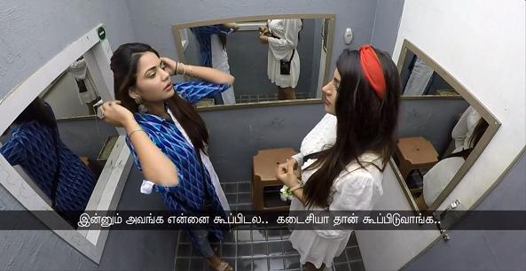 ஐஸ்வர்யா - யாஷிகா