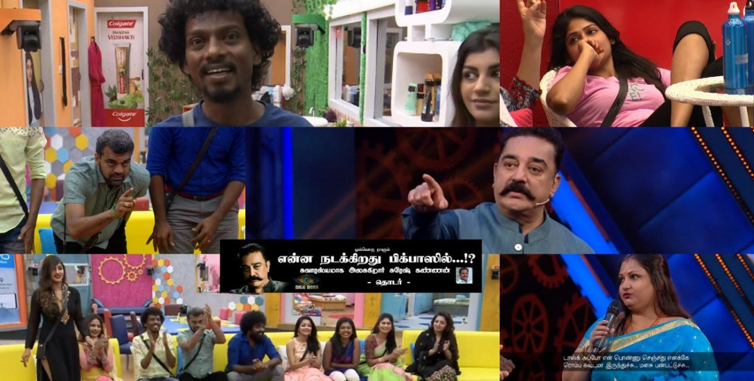 'விஜயலட்சுமிலாம் ஆளே இல்ல..!' செம கெத்து யாஷிகா #BIggBossTamil2