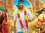 Seemaraja Movie Review