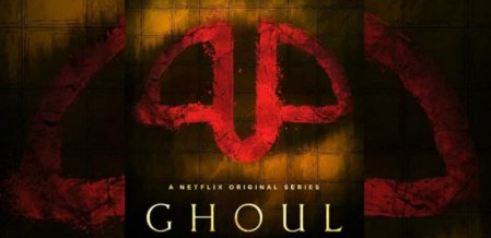 `தீவிரவாதியா? பீஃப் வெச்சிருக்கியா?'' - `கெளல்' பேசும் ஆபத்தான அரசியல்! #Ghoul #PartOne