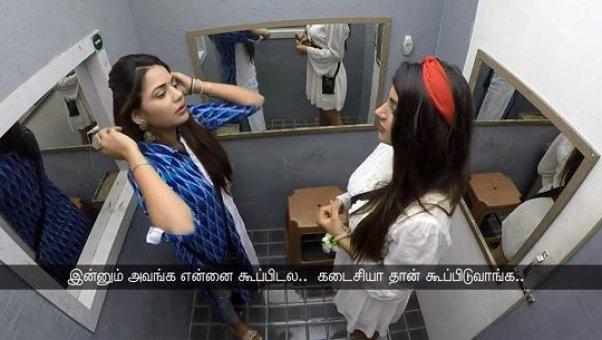 பிக்பாஸிலிருந்து ஐஷ்வர்யா அவுட்...நம்பலாமா?! #BiggBossTamil2