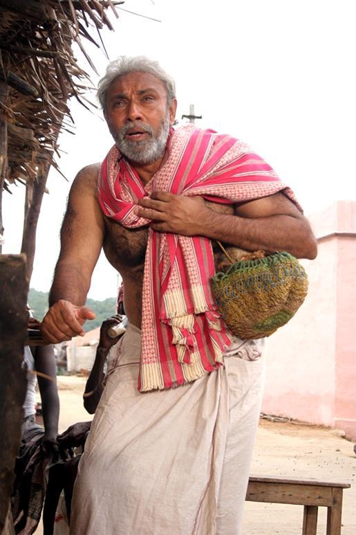 ஒன்பது ரூபாய் நோட்டு