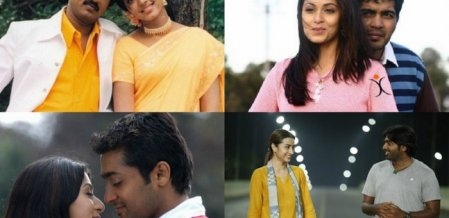'முகவரி' முதல் '96' வரை... காதல்தான் தோல்வி; படம் மாஸ் ஹிட்! #LoveMovies class=