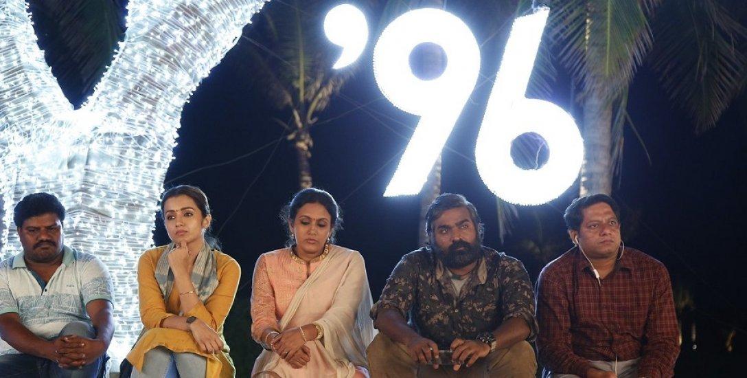 ``பாக்யராஜ் சார்... `96' ராம்-ஜானுவ மீட் பண்றீங்களா..?''