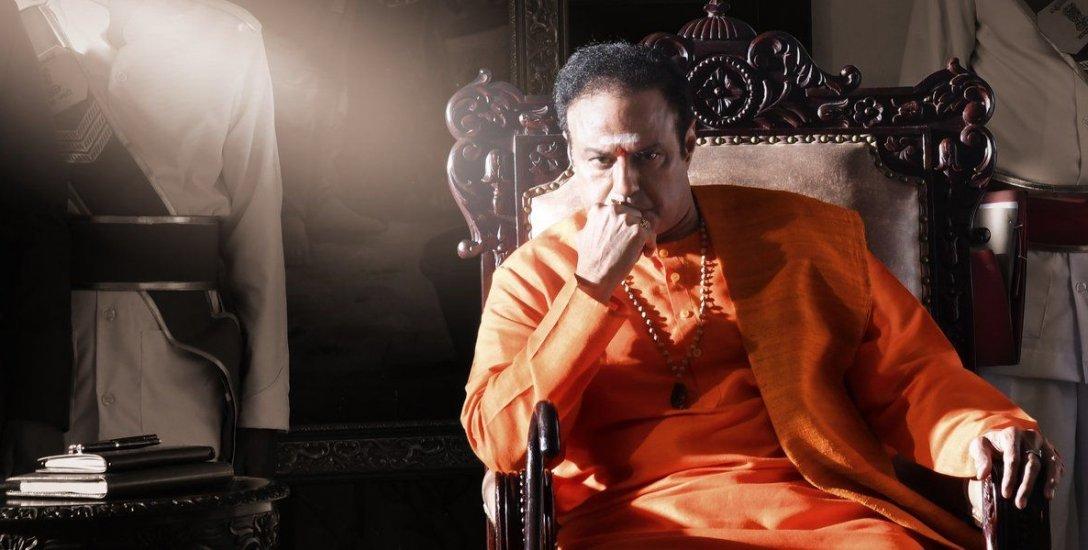 ராமராக, கிருஷ்ணராக என்.டி.ஆர். சரி... அந்த ஒரு டஜன் கேமியோக்கள் ? - எப்படியிருக்கிறது `கதாநாயகுடு'