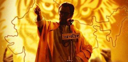 ``மோடி, ஜெயலலிதா, எம்.ஜி.ஆர், என்.டி.ஆர்... அரசியல் பயோபிக் படங்கள்!''