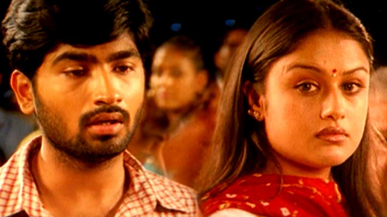 7ஜி ரெயின்போ காலனி