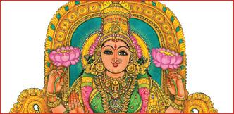 செல்வ கடாட்சம் அருளும் லட்சுமி குபேர பூஜை!