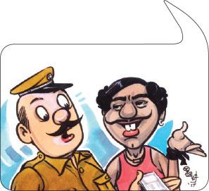 Image result for ஜோக்ஸ் படங்கள்