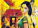 ராஜ மாதா - சிறுகதை