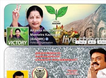 டிஜிட்டல் தேர்தல்... - சமூக வலைதளத்தில் யார் கில்லி?