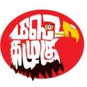 மிஸ்டர் கழுகு : காவிரி வாரியம் மத்திய அரசுக்கு செக்... கர்நாடகாவுக்கு திக்!