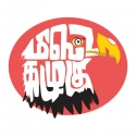 மிஸ்டர் கழுகு :  45 நிமிஷம் உள்ளேயே இருக்கணும்!