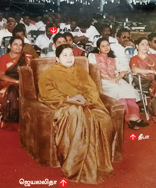 Deepa with jayalalitha and Sasikala