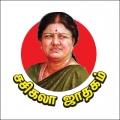 சசிகலா ஜாதகம் - 25 - ''கஞ்சா வழக்குக்கு காரணம் சசிகலா!''