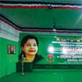 மிஸ்டர் கழுகு: மேடையில் 'சின்னம்மா' கட்... பேப்பரில் 'அம்மா' கட்..!