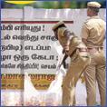 எம்.ஜி.ஆர் நூற்றாண்டு விழா வில்லங்கம்!
