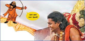 டாப் 10 மோசடி சாமியார்கள்!