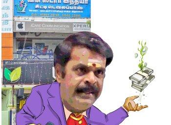 நிதி மோசடி ஜூனியர்: ஒரு ப்ளாட் வாங்கினால் இன்னொன்று இலவசம்... 100 ரூபாய்க்கு பட்டுப்புடவை... 10 ரூபாய்க்கு சட்டை