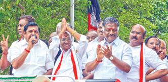 பிளட் பிரஷர் குக்கர்!