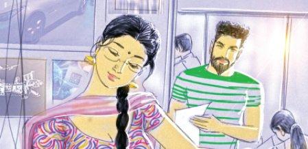 நான் ரம்யாவாக இருக்கிறேன் - 28