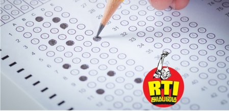 RTI அம்பலம்: நீட் தேர்வு... அப்ளிகேஷன் மூலம் அரசுக்கு லாபம் 100 கோடி ரூபாய்!