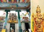 மணக்குள விநாயகர் கோயிலில் பல கோடி ரூபாய் முறைகேடு!