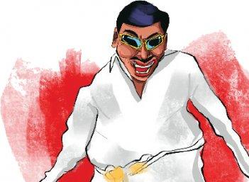 கன்ட்ரோல் ரூம்
