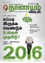 2016-01-10