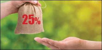 பொதுக் காப்பீடு நிறுவனங்களின் 25% முதலீட்டை விற்பது சாதகமா, பாதகமா?
