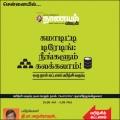 கமாடிட்டி டிரேடிங்: நீங்களும் கலக்கலாம்!