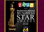 நாணயம் விகடன் பிசினஸ் ஸ்டார் விருதுகள் 2018