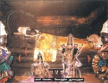 கும்பகோணம் ஸ்ரீசார்ங்கபாணி திருக்கோயில்!