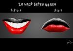 உள்ளாட்சித் தேர்தல் முடிவுகள் - வாசகர் ஃபோட்டூன்