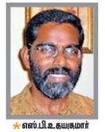 பிரதமருக்கு உதயகுமார் வக்கீல் நோட்டீஸ்!