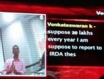 தனியார் வங்கிகளில் கருப்பு பணம்: அம்பலப்படுத்திய ஆபரேஷன் ரெட் ஸ்பைடர்! (படங்கள்)
